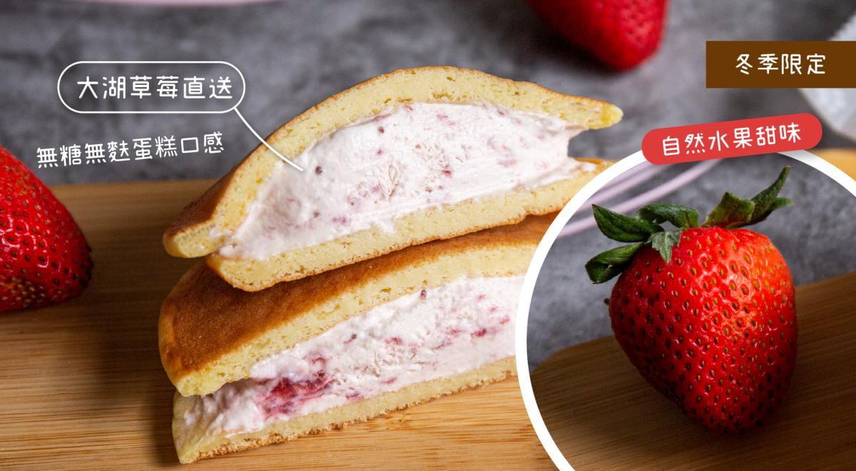 【甜野新星】【生酮甜點】 菓子燒 (口味任選) 7