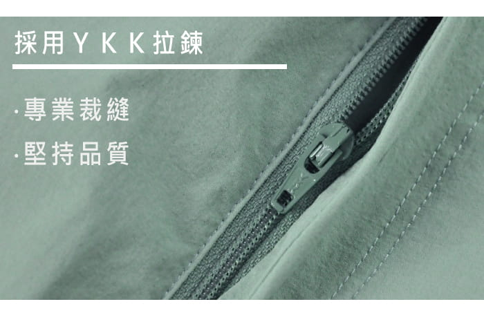 【JORDON】橋登 抗UV 吸濕快乾 排汗休閒長褲 5