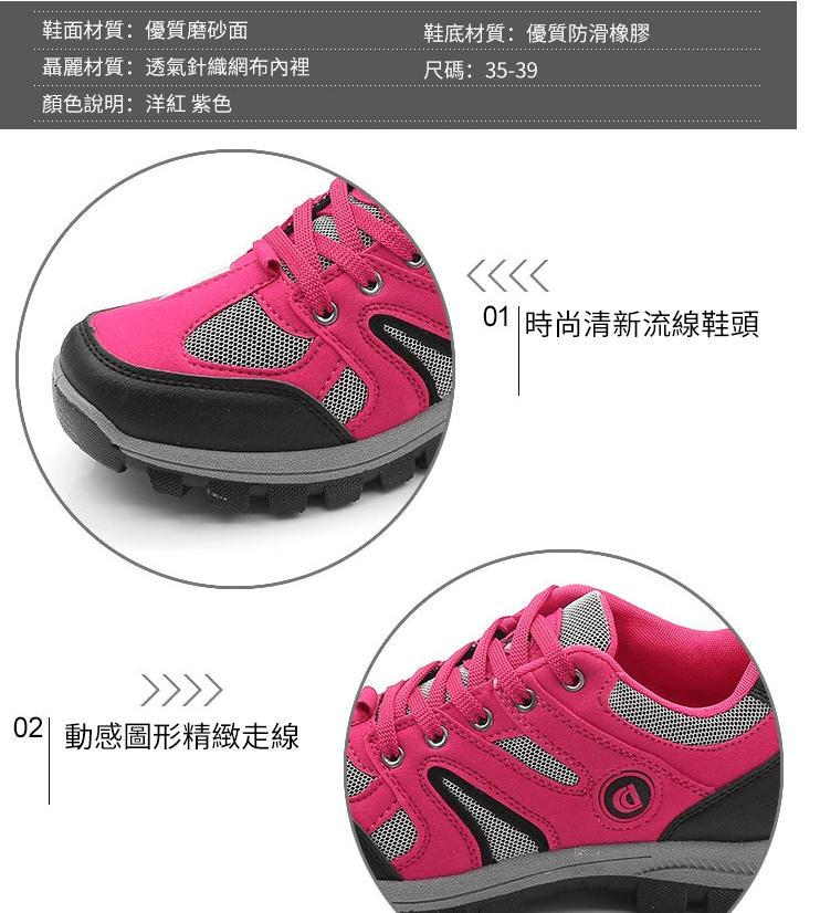 新款登山鞋秋冬季戶外女徒步鞋防滑耐磨旅遊鞋爬山防水運動女鞋 3