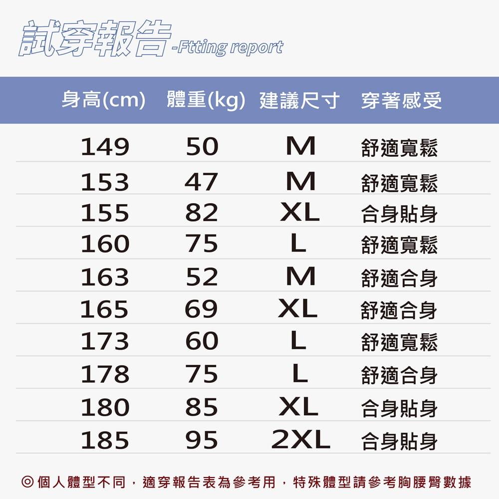【MI MI LEO】台灣製高透氣涼爽吸排衣-男女適穿 18