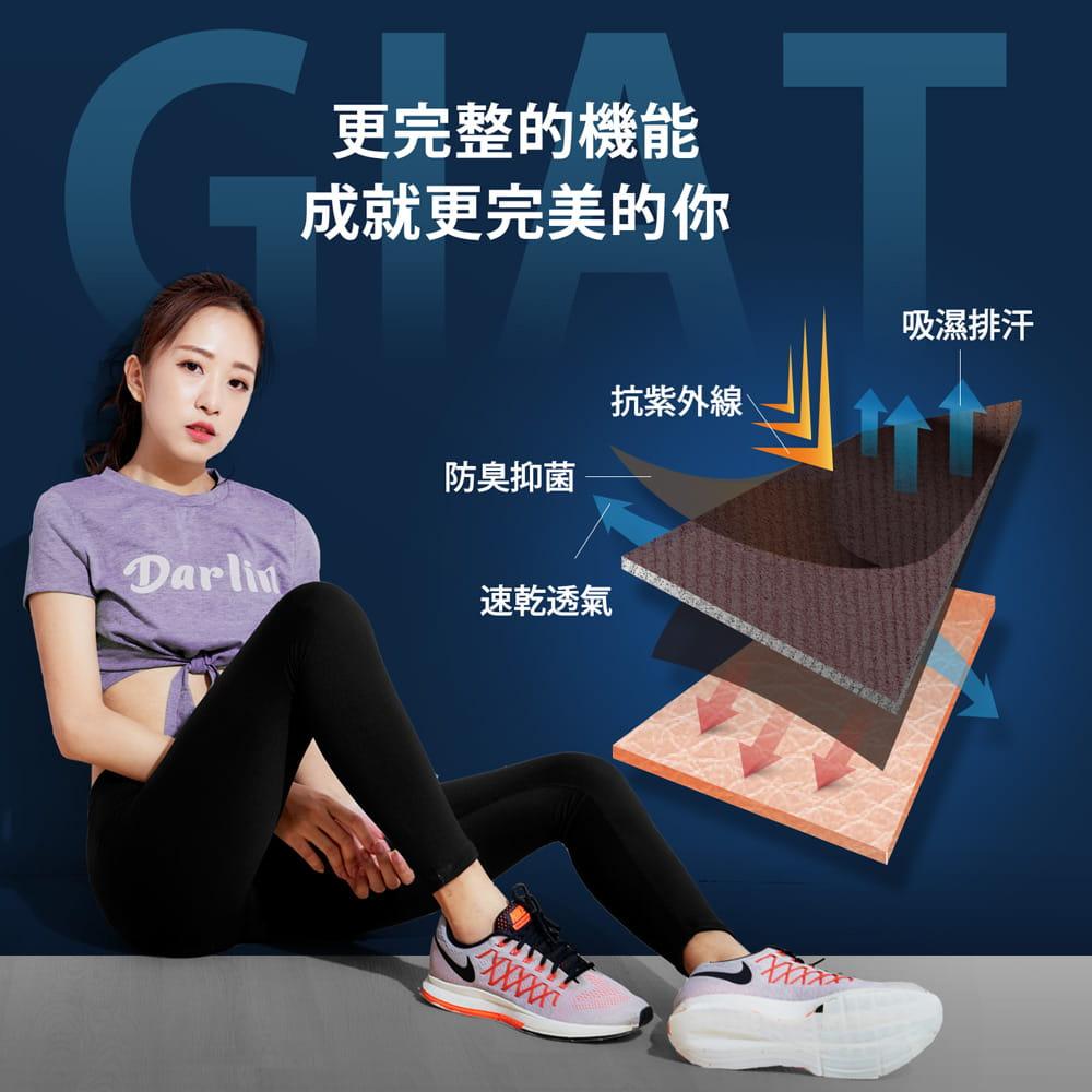 【GIAT】台灣製UPF50+防曬機能運動排汗褲(男女款) 3