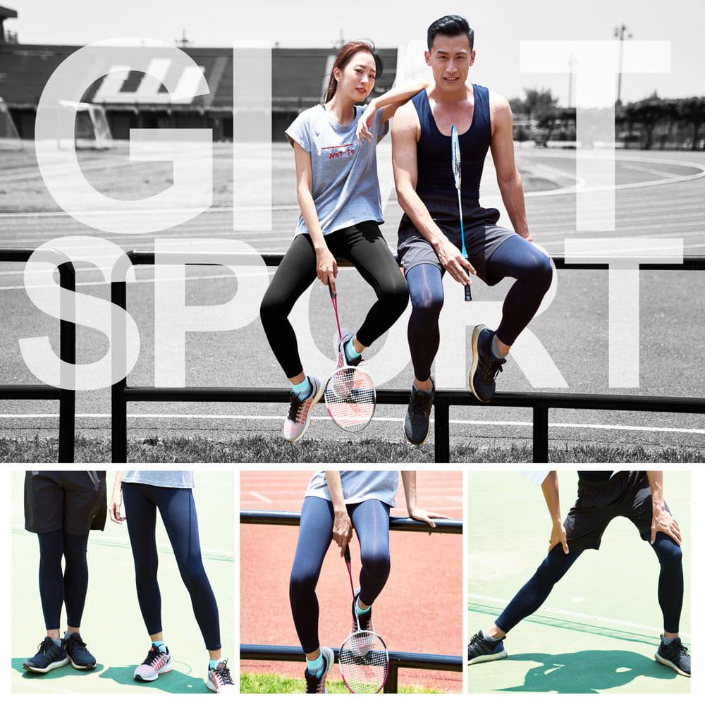 【GIAT】台灣製UPF50+防曬機能運動排汗褲(男女款) 14