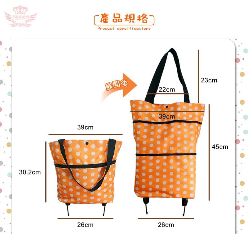 多功能環保購物袋 18