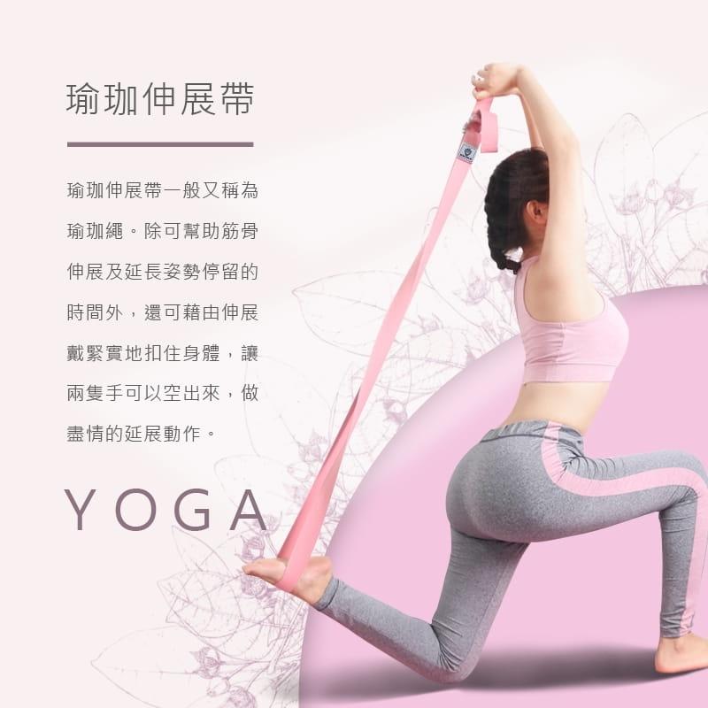 【MACMUS】瑜珈拉力帶|瑜伽輔助拉力繩|健身運動、深蹲、瑜珈|專注體式並伸展關節 1