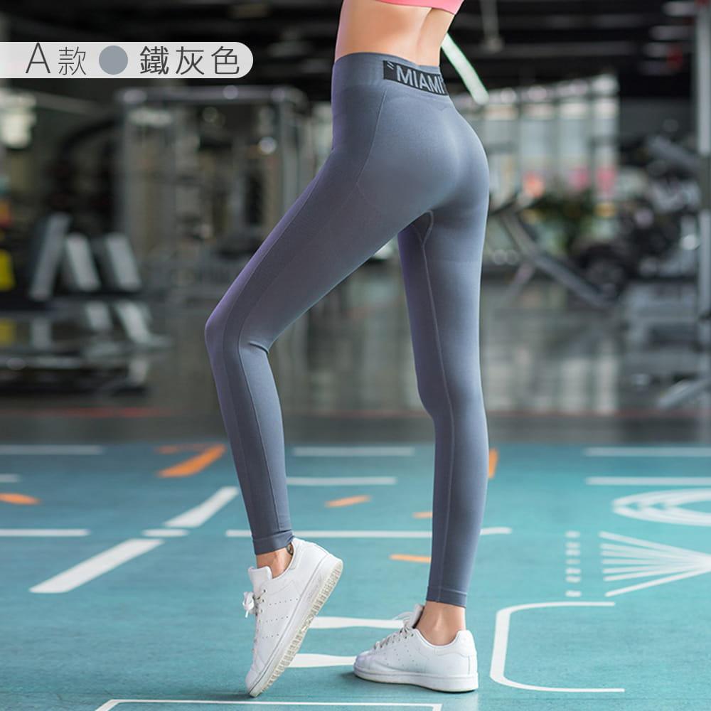 【NEW FORCE】高彈力瑜珈運動緊身褲-多款多色任選 9