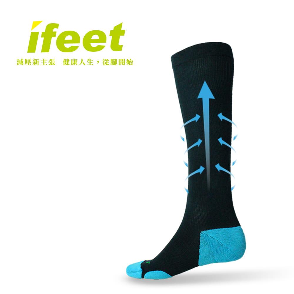 【IFEET】(9609)漸進式長筒壓力運動襪 0