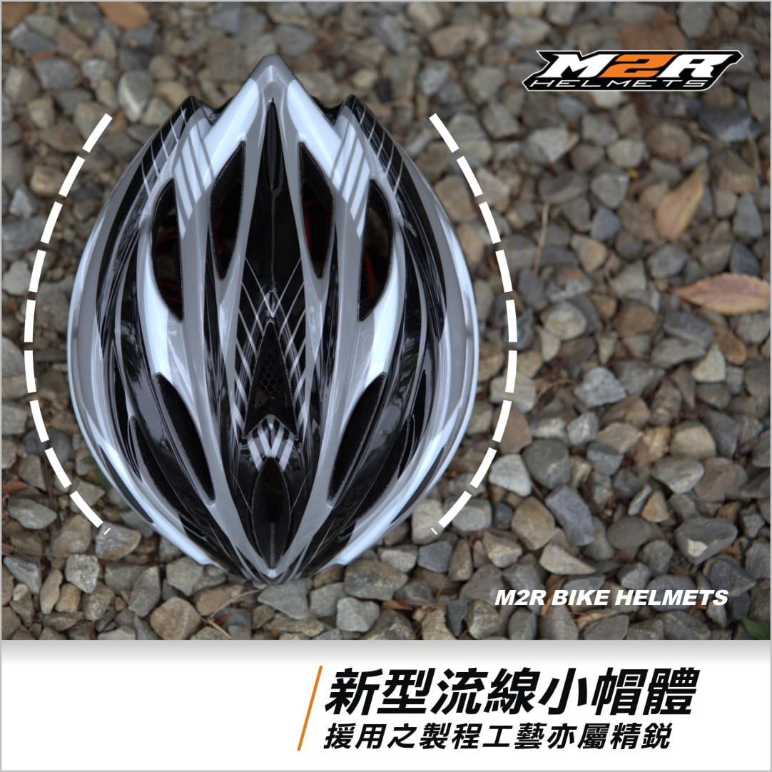 【路達自行車衣館】M2R 》MV12專業自行車安全帽 3