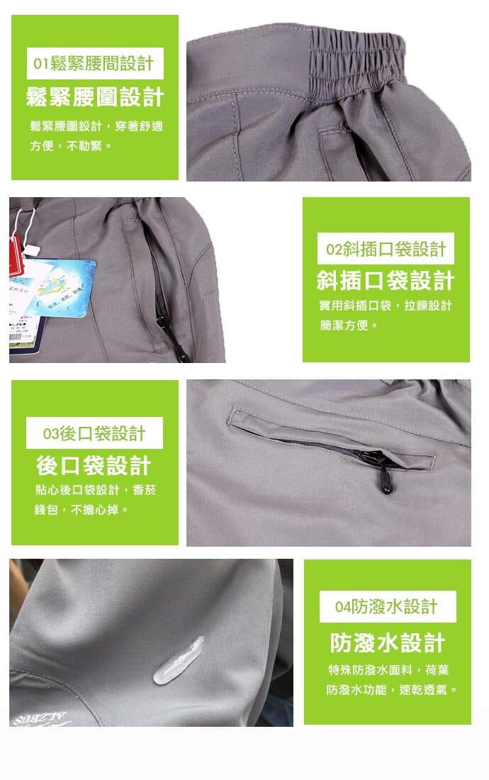 【CS衣舖】戶外機能涼爽透氣防潑水速乾休閒短褲 9