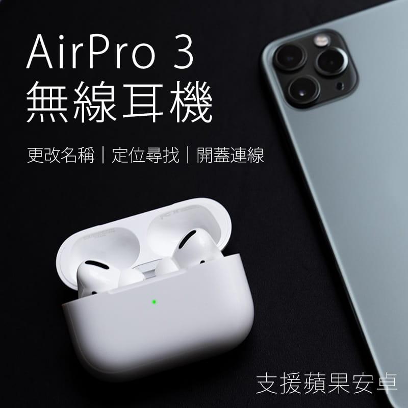 【DTAudio】三代1:1 DTA-AirPro3 運動無線藍牙耳機 0