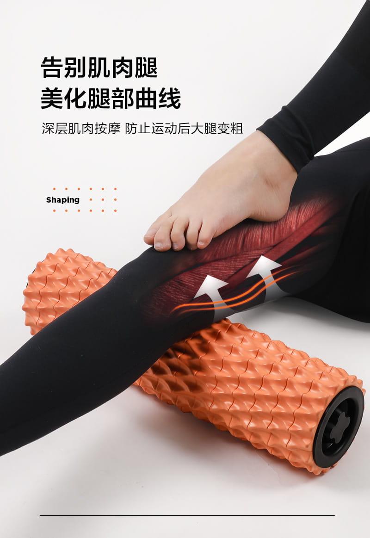 泡沫軸肌肉放松瘦小腿神器按摩滾軸狼牙棒瘦腿瑜伽柱滾輪健身器材 5