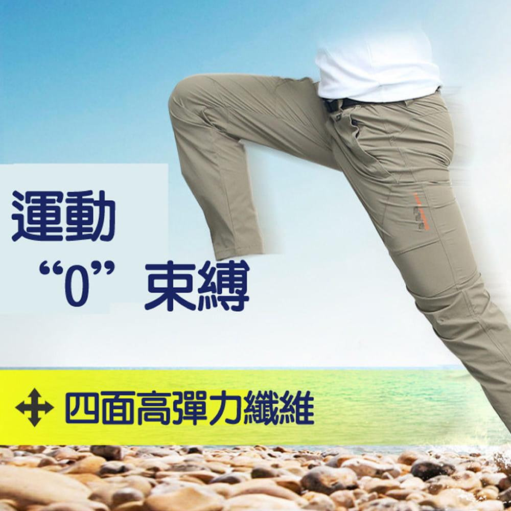 超彈力速乾褲 透氣排汗工作褲 排汗褲 情侶款休閒褲 男/女 【CP16029】 4
