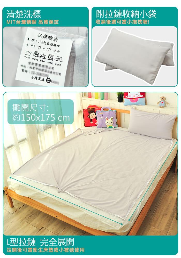 【DIBOTE】便攜保潔小睡袋 外出灰色款  (附收納袋) 2
