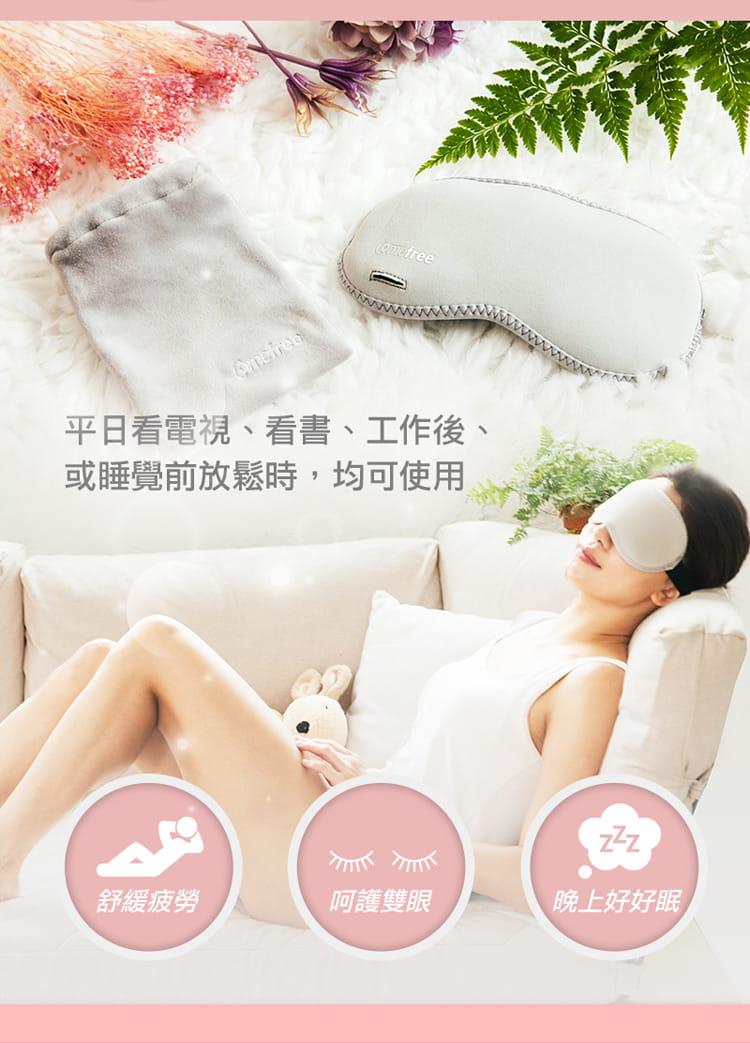 【comefree】USB定時三段溫控熱敷眼罩 台灣製 7