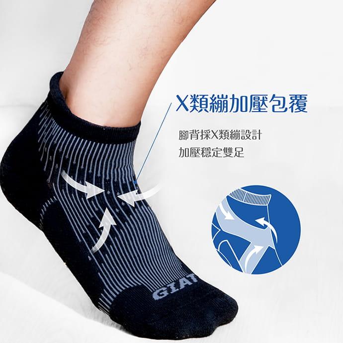 【GIAT】台灣製專利護跟類繃壓力消臭運動襪 6