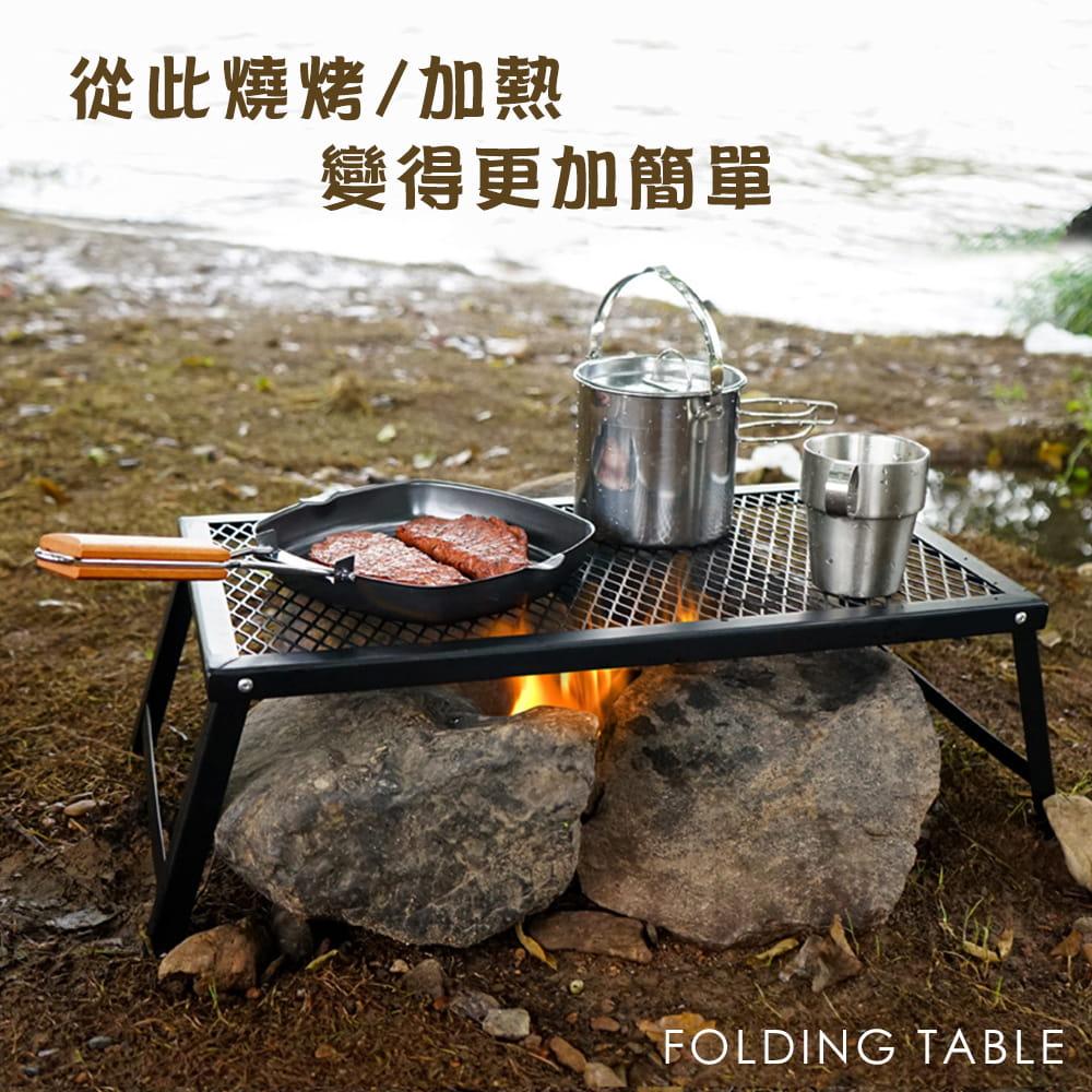【Outkeeper】【outkeeper】防水摺疊鐵燒烤桌 2