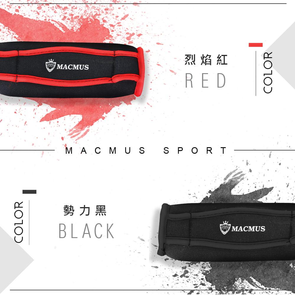 【MACMUS】1公斤 安全軟式啞鈴|居家健身訓練運動啞鈴 6
