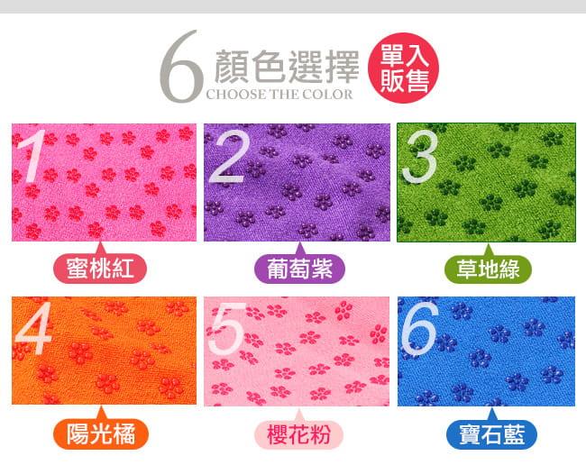 100%超細纖維瑜珈鋪巾(送收納袋) 運動鋪巾瑜珈墊 7