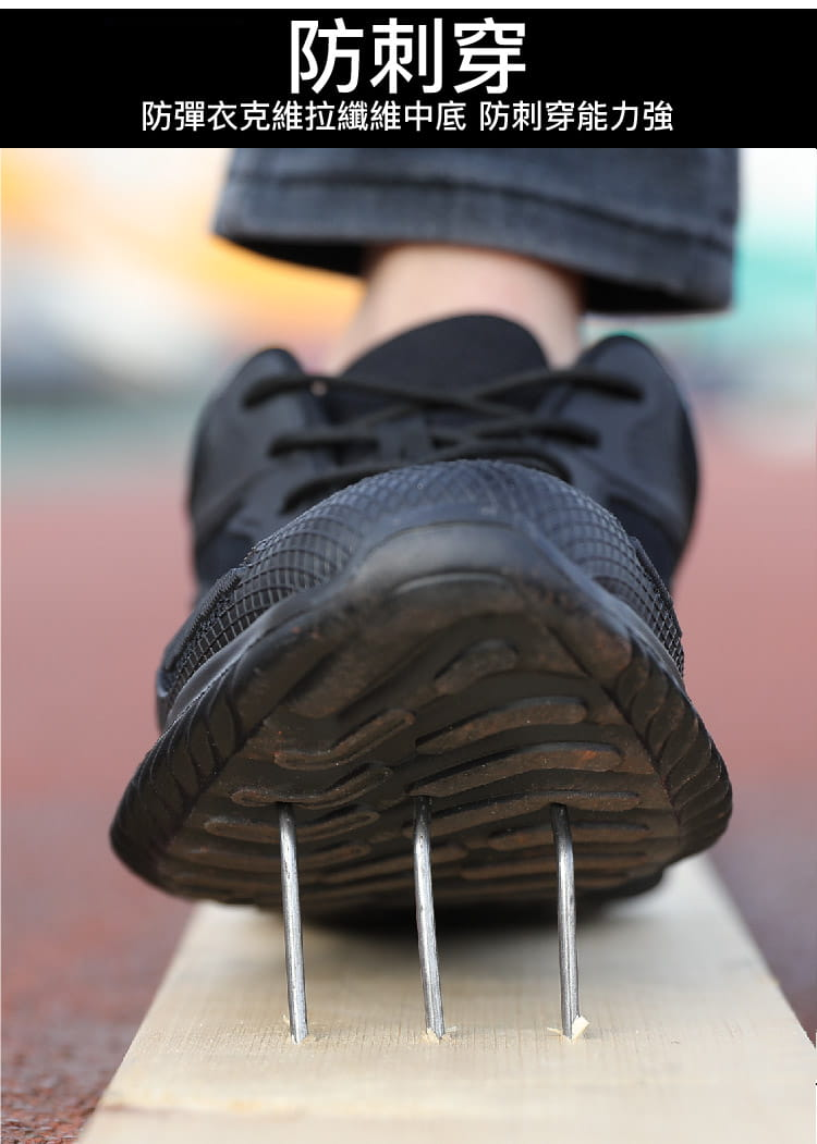 黑凱薩機能鋼鐵鞋 7