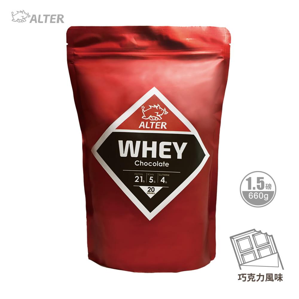 歐特濃縮乳清蛋白巧克力風味