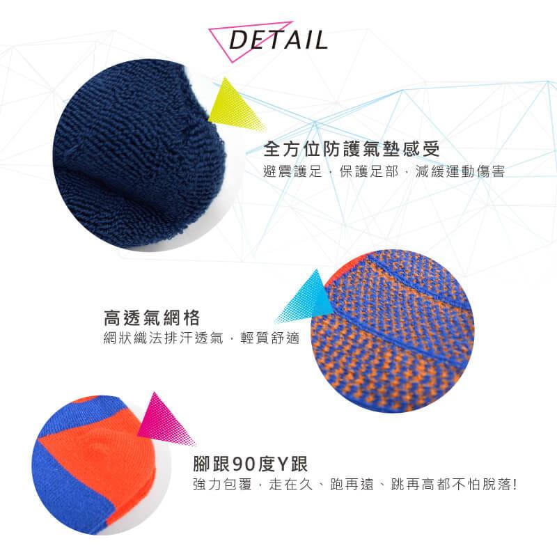 【Peilou】足弓護足氣墊船襪-條紋(男/女款) 13