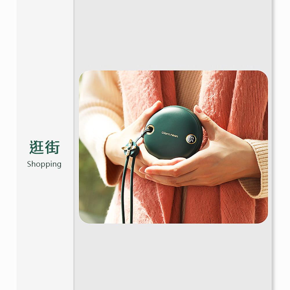 顯示溫控電子暖手寶 便攜式行動電源 暖暖包 9