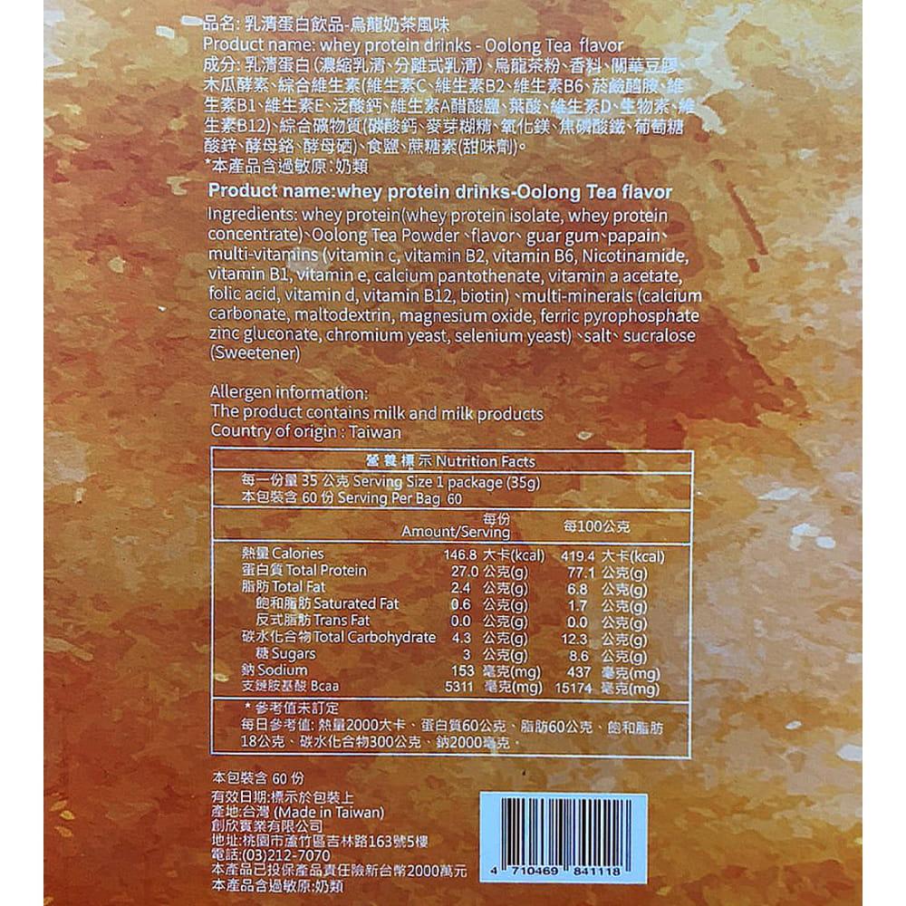 【Mars戰神】乳清隨手包30/60包 $39 (口味可單包任選) 60包再送2包(30包不送) 12
