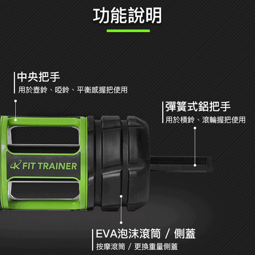 英國 K Fit Trainer全能健身器 6