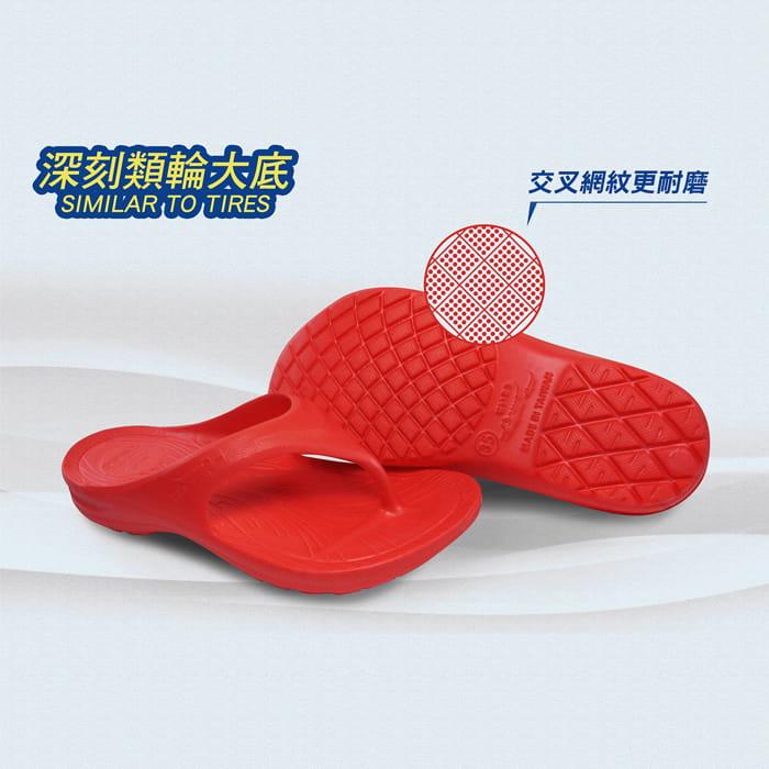 【母子鱷魚】MIT三代正宗路跑氣墊拖鞋(原廠供貨) 4
