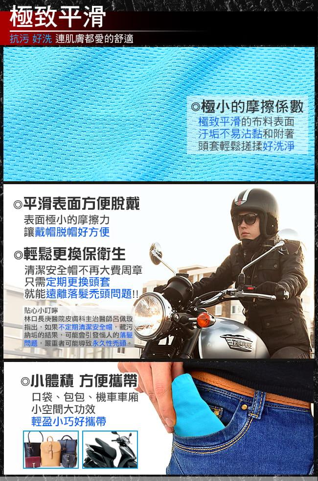 透氣速乾網眼防曬頭套    抗UV防風面罩騎行面罩 9