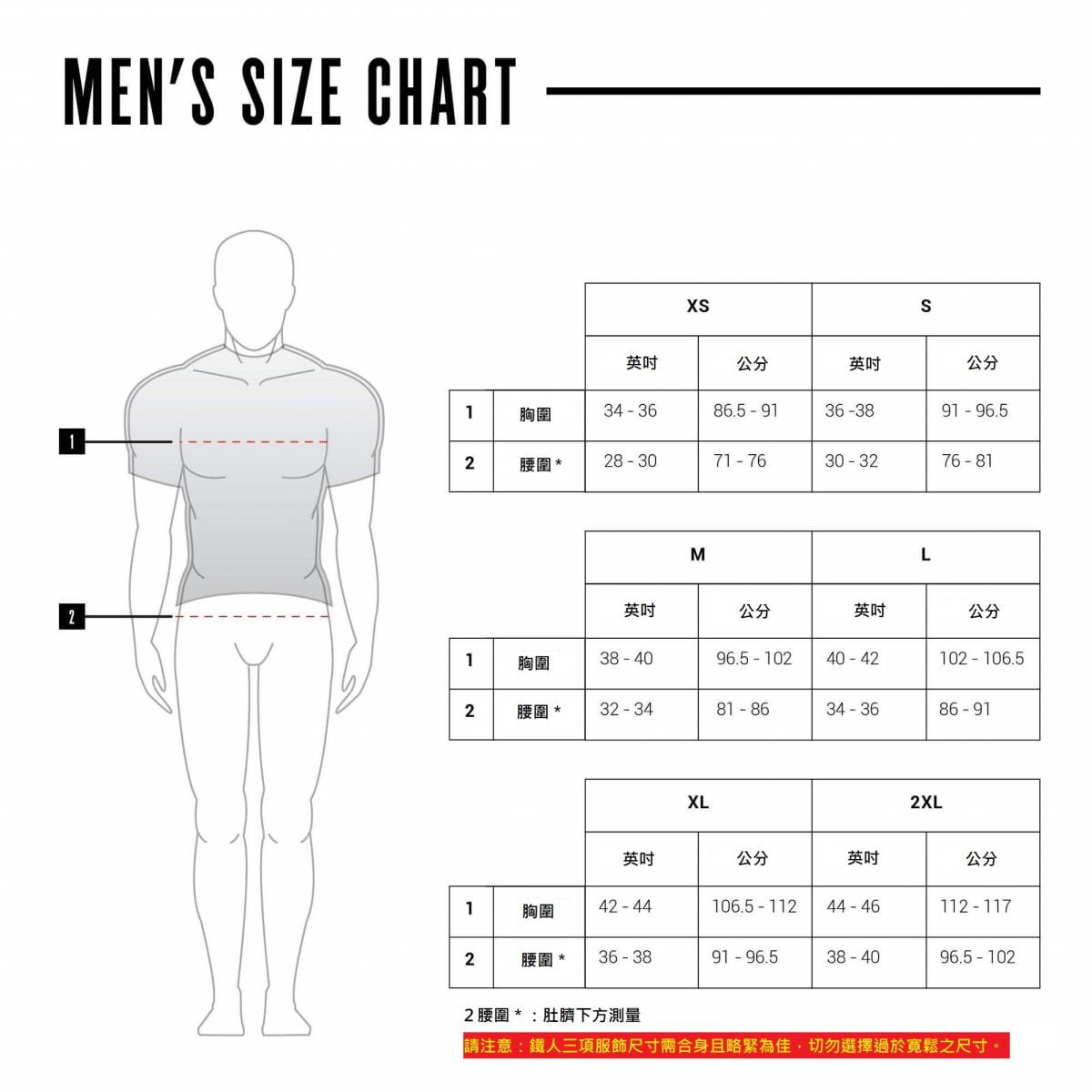 【ZOOT】 頂級萊卡BIO肌能壓縮長褲 (男) 2