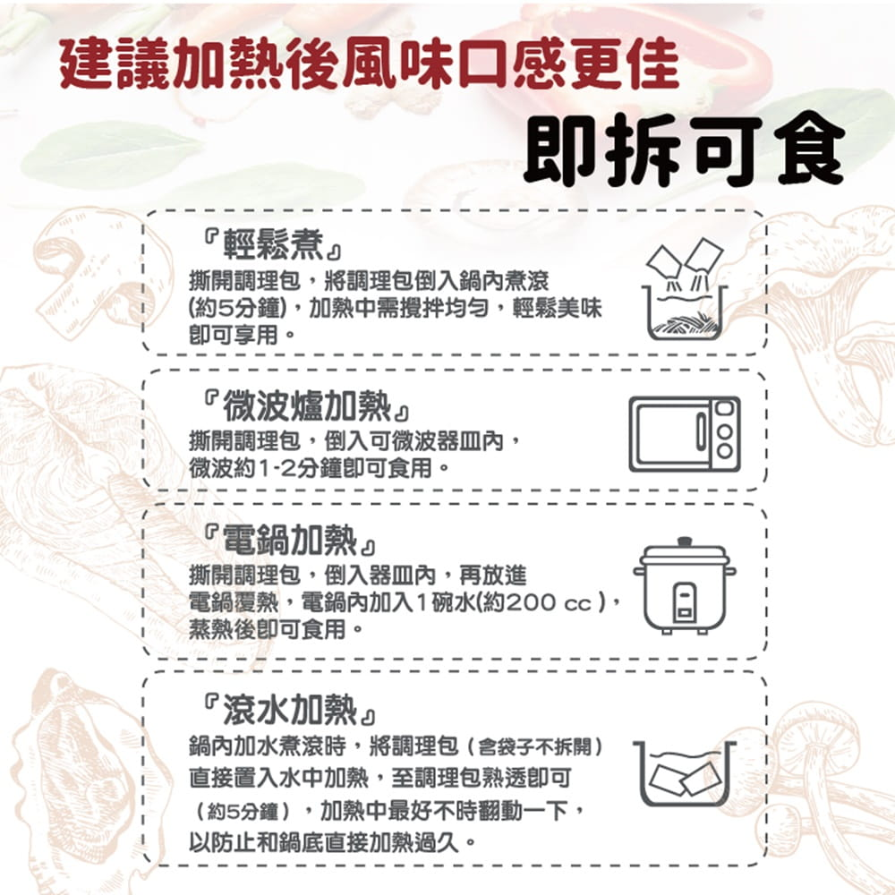 【搭嘴好食】日式濃縮咖哩調理包200g (雞/牛/豬) 5