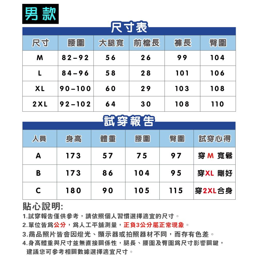 【NEW FORCE】迷彩戶外機能保暖衝鋒褲-男女款 11