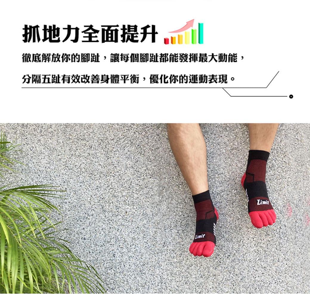【力美特機能襪】五趾運動襪(黑紅) 5