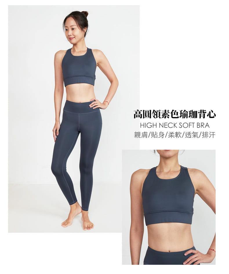【ELASTI】PURE素色瑜珈褲 5