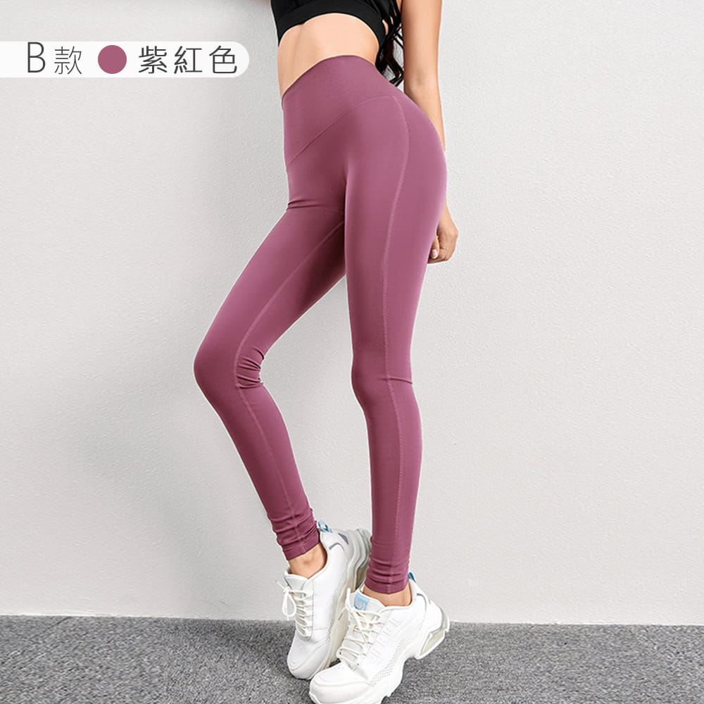 【NEW FORCE】高彈力瑜珈運動緊身褲-多款多色任選 12