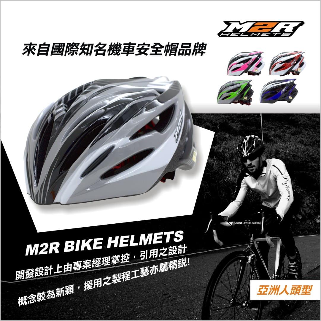 【路達自行車衣館】M2R 》MV12專業自行車安全帽 0