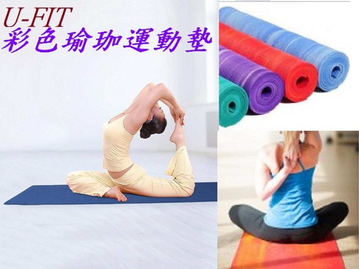【u-fit】優質彩色迷彩瑜珈運動墊 0