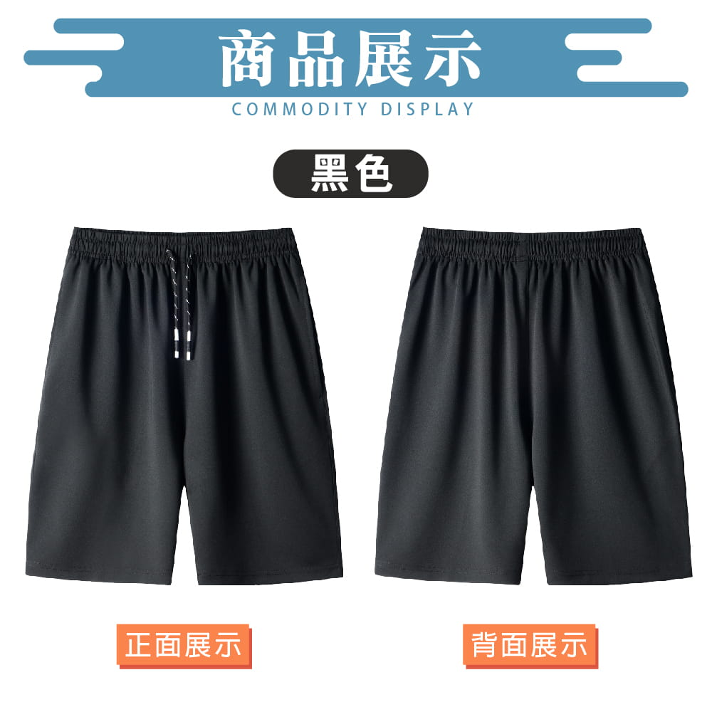 【NEW FORCE】高機能彈力抽繩運動男短褲-2色可選 7