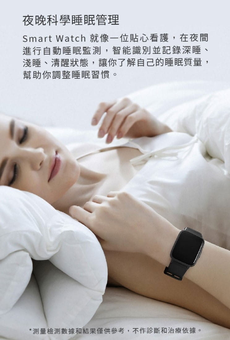 【S+ 小米】Haylou青春智能小米手環 7