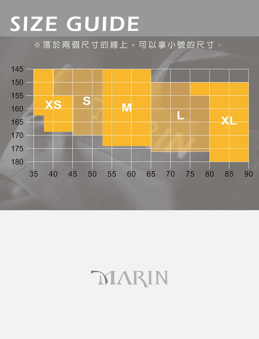 【MARIN】台灣製-親膚日著壓力褲 5