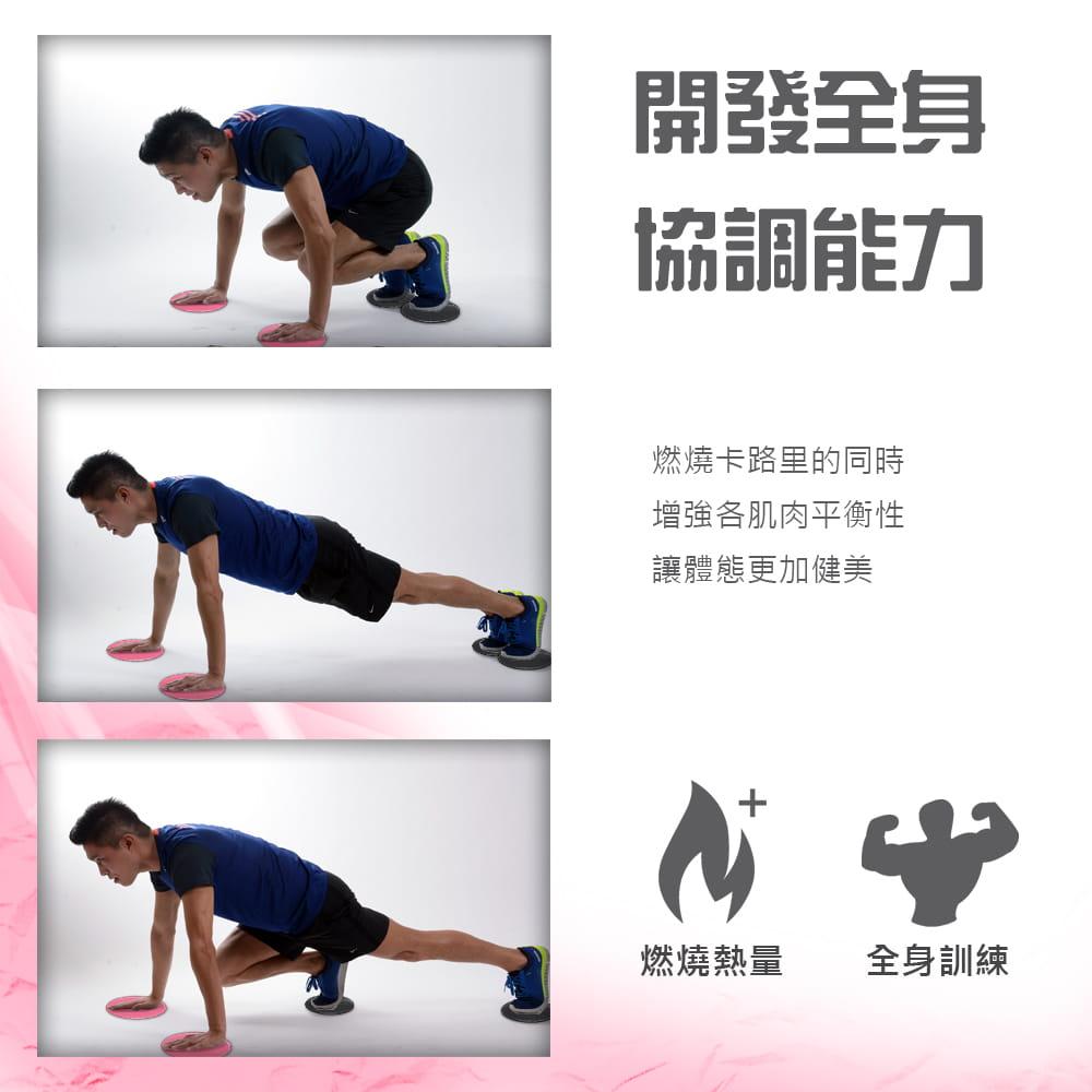 【MACMUS】運動滑盤 居家健身、核心訓練、肌肉訓練 黑、粉、藍三色可選 一組兩片 6