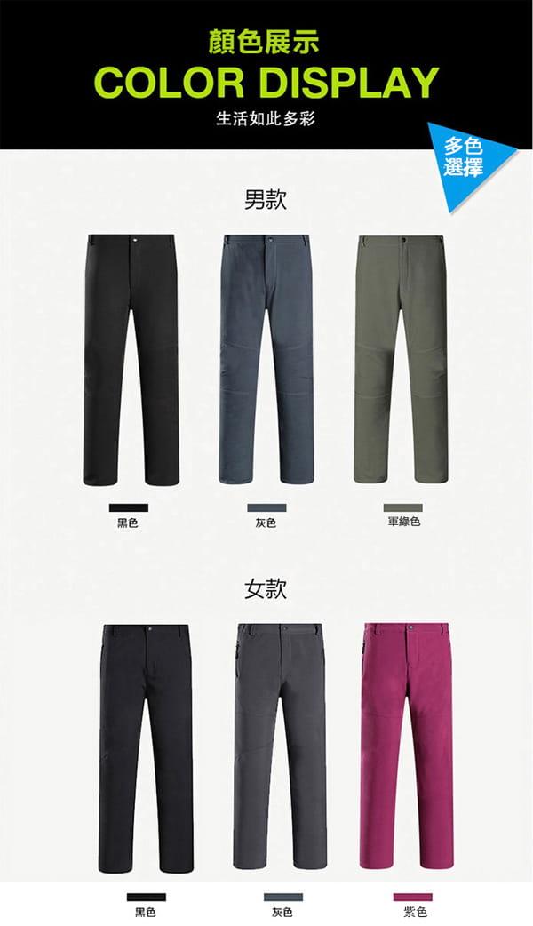 男女加厚防風防雨衝鋒褲 14