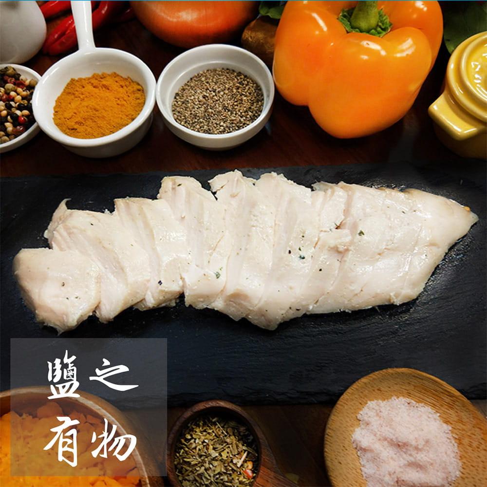 【野人舒食】低溫烹調舒肥雞胸肉-開封即食 滿30包以上贈地瓜 7