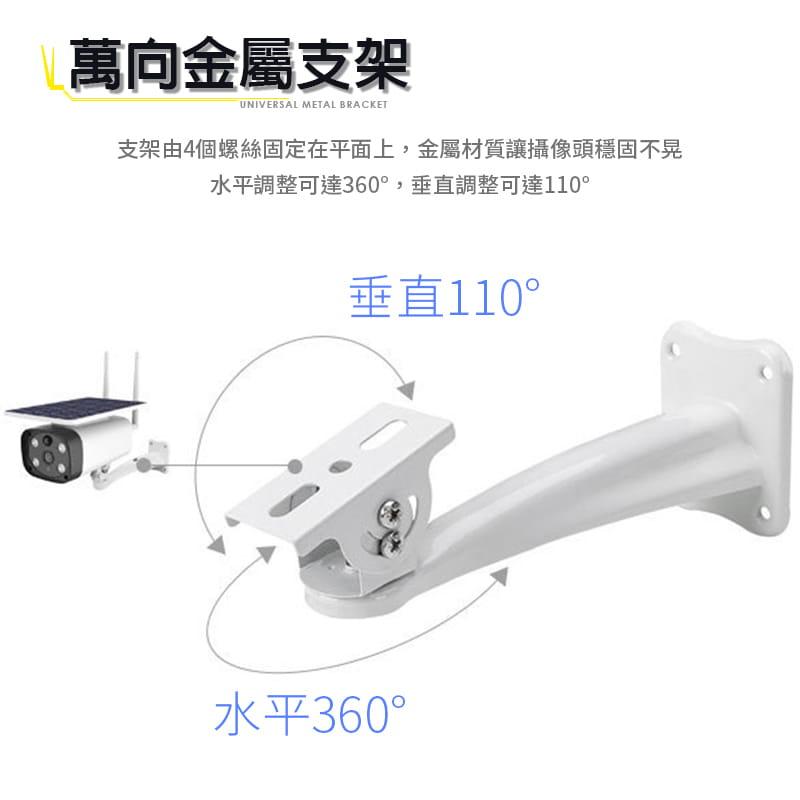 【Leisure】星光級夜視 WIFI太陽能監視器 買就送4顆原廠電池 監視器 無線監視器 戶外監視器 5