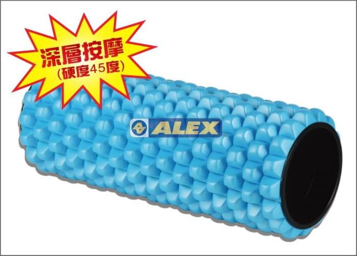 【CAIYI 凱溢】ALEX C-5601 運動滾筒(瑜珈柱) 加長型(附贈提袋) 1