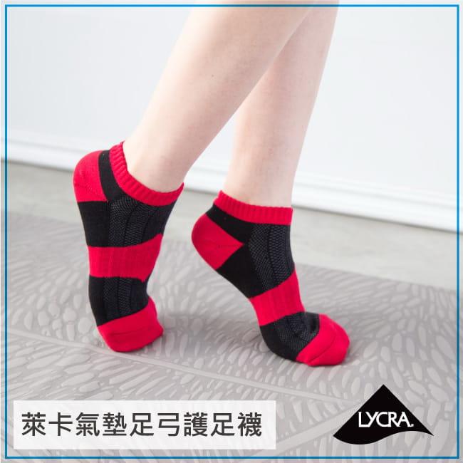 【Peilou】足弓護足氣墊船襪-條紋(男/女款) 5