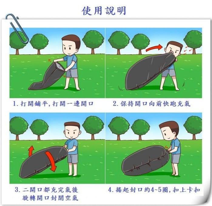 方便攜帶方頭款空氣懶人充氣沙發 8