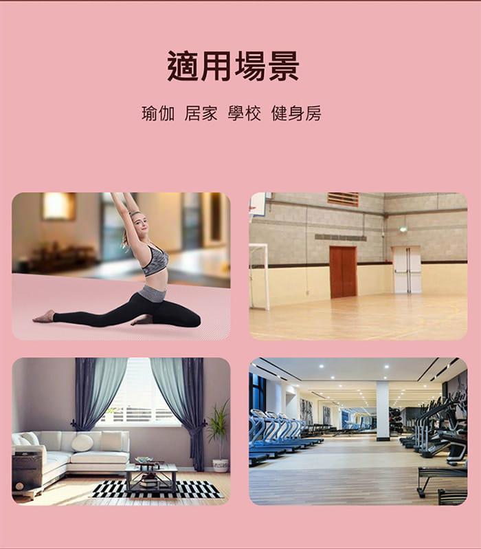 [X-BIKE]加大超厚款 20mm厚 185x80cm 瑜珈墊 SGS認證 XFE-YG28 4