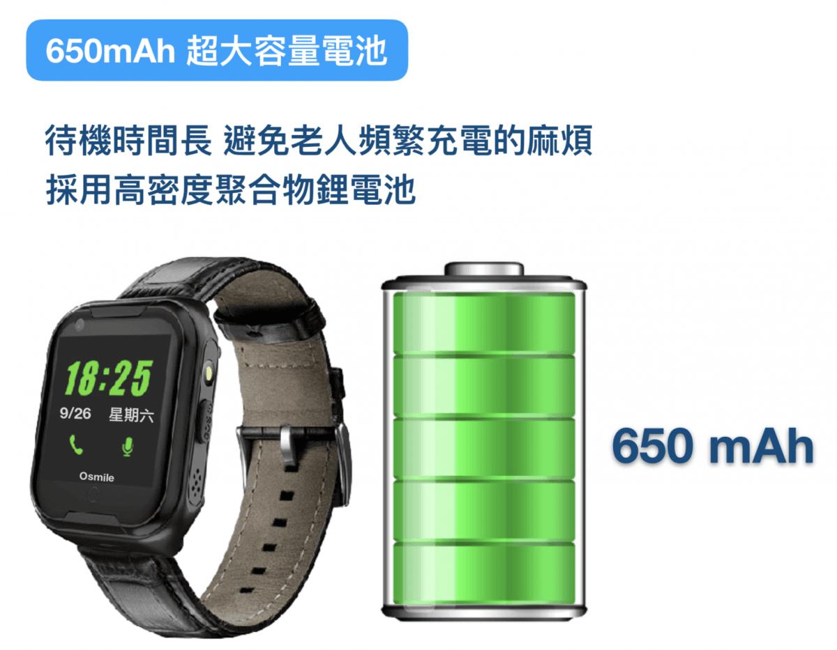 【Osmile】老人專屬智能通話求救手錶 11