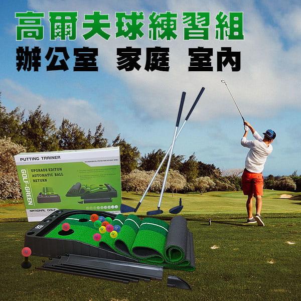 【Macro Giant】攜帶式高爾夫練習組 0